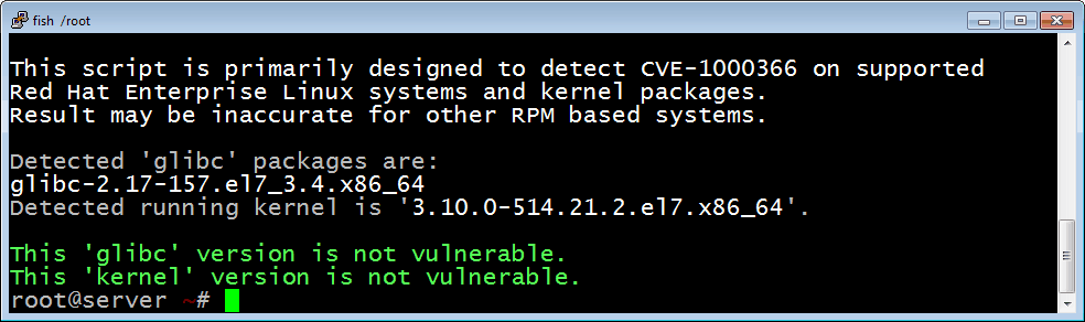 test verificare CVE-2017-1000366